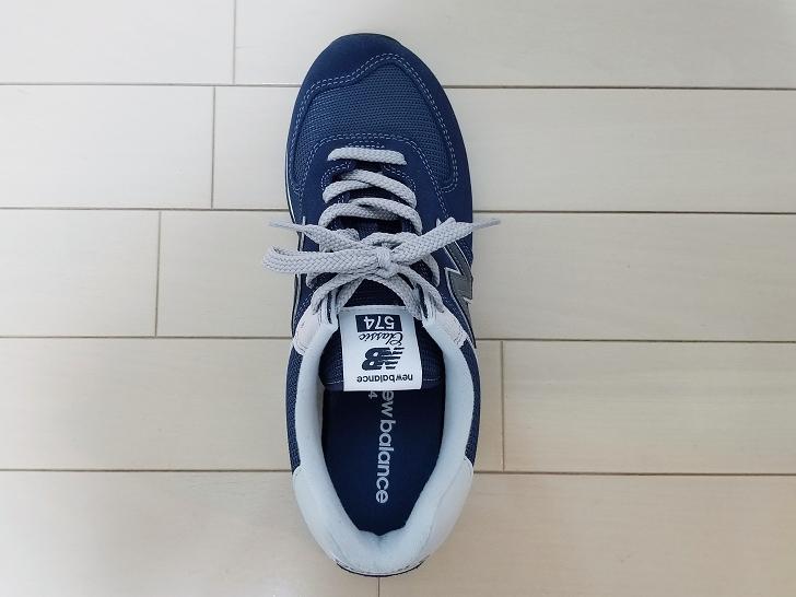 ML574EGNの片足