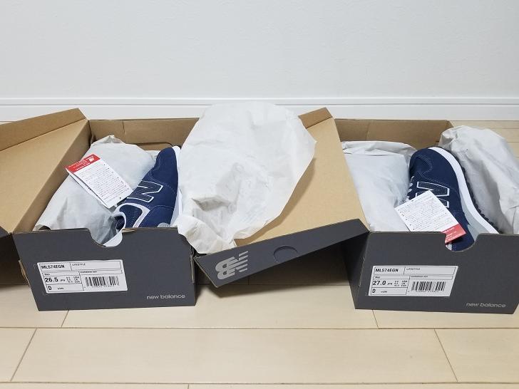 靴のサイズ違い
